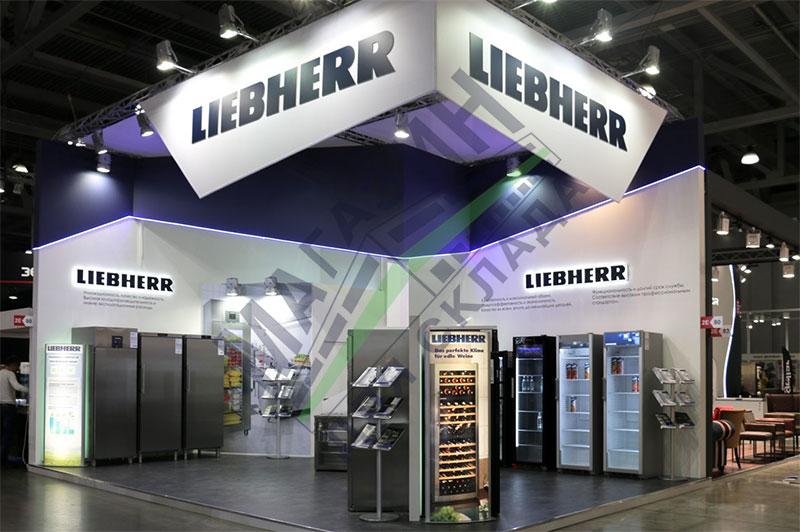 выставка Либхерр-Русланд