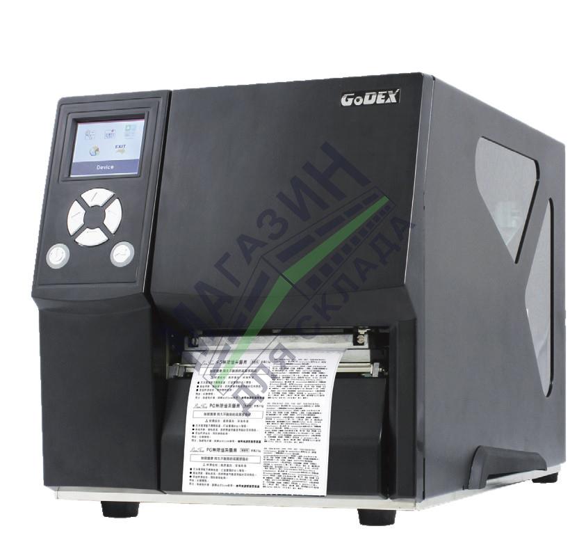 Разница между термо и термотрансферным принтером